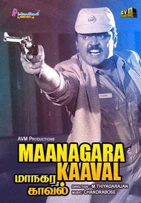 Maanagara Kaaval Managara Kaval 1 YouTube