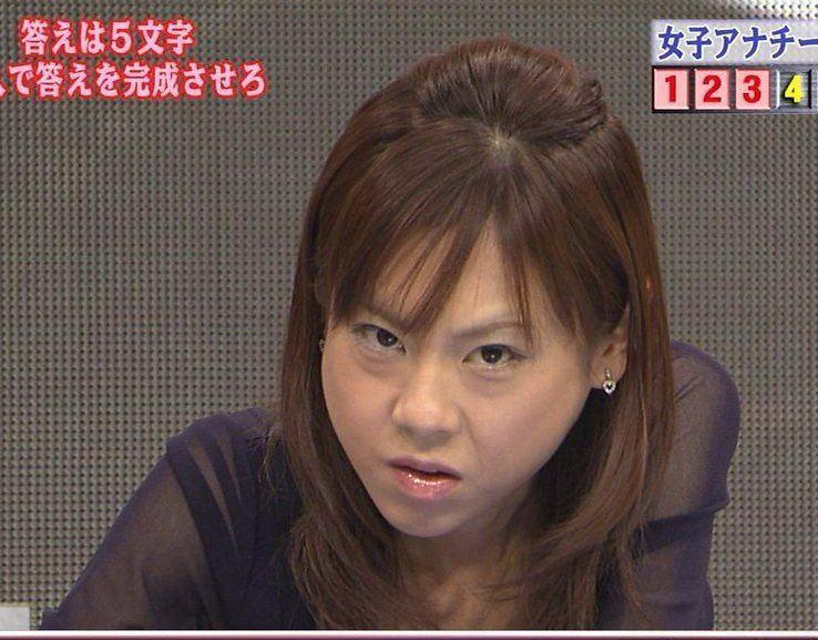 Maasa Takahashi TakahashiMaasa8jpg Sonet