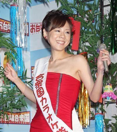 Maasa Takahashi TakahashiMaasa3JPG Sonet