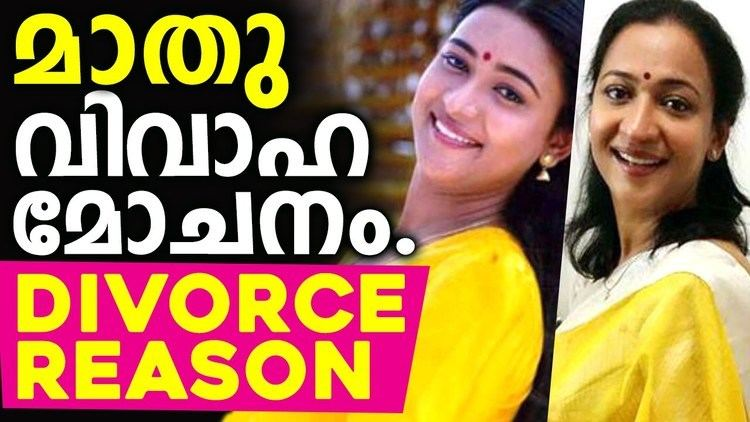 Maathu Actress Mathu Divorce Reason YouTube