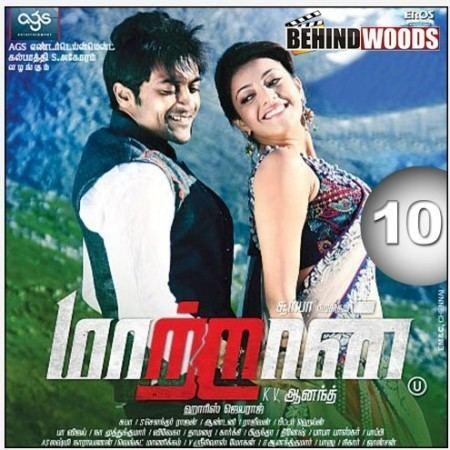 Maattrraan 10 Maattrraan Top 25 Tamil Movies of 2012