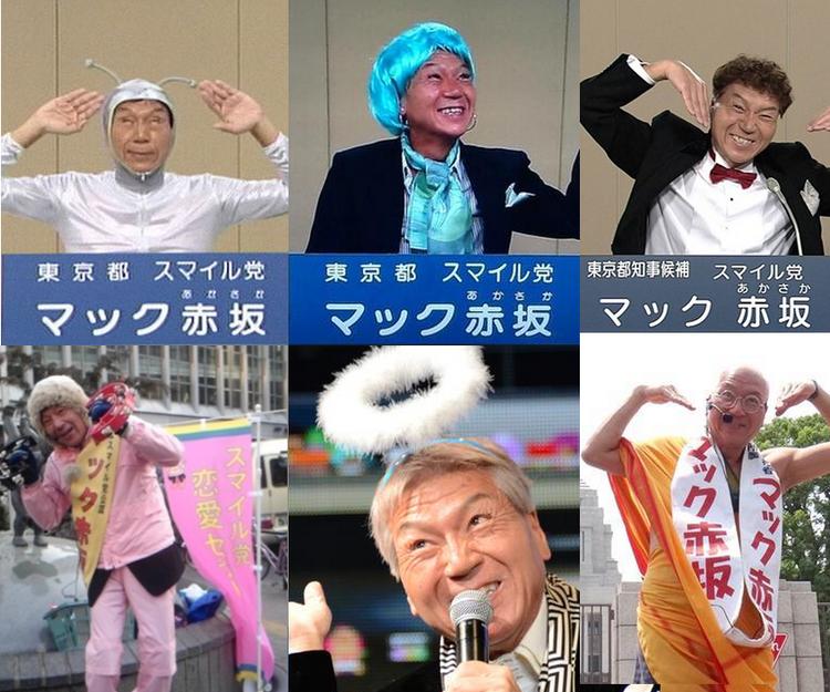 Mac Akasaka Mac Akasaka runs for Osaka mayor Japan and all that Jazz