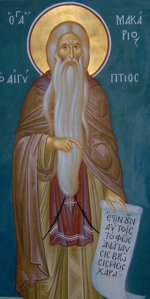Image result for macarius the egyptian
