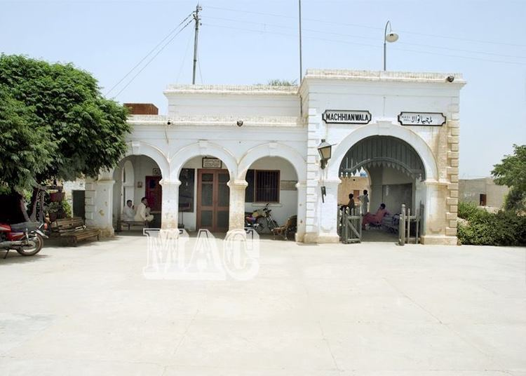 Machhianwala railway station