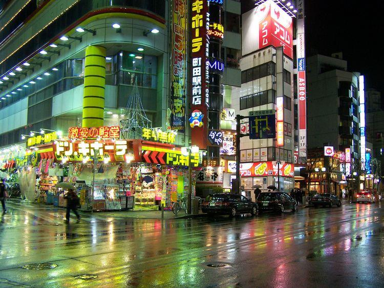 Machida, Tokyo httpsc1staticflickrcom32497391405452043f9