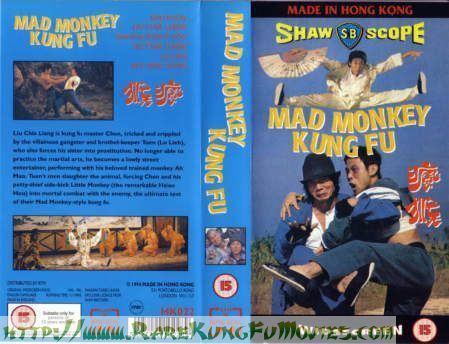 Mad Monkey Kung Fu Mad Monkey Kung Fu