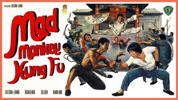 Mad Monkey Kung Fu Mad Monkey Kung Fu 1979 Trailer Color 233 mins YouTube