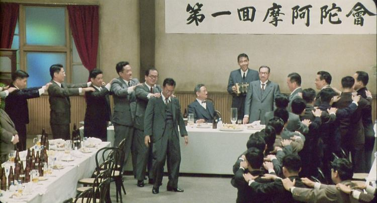 Madadayo Kurosawa 2 Madadayo Japan 1993 The Case for Global Film