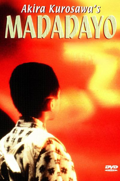 Madadayo Madadayo Movie Review Film Summary 1998 Roger Ebert