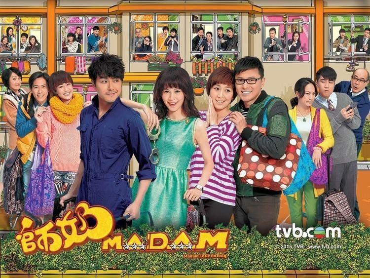 Madam Cutie On Duty Madam Cutie On Duty MADAM 20 Episodes tofuCube
