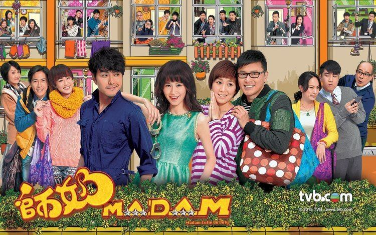 Madam Cutie On Duty Ycrox Drama Review MADAM Madam Cutie on Duty