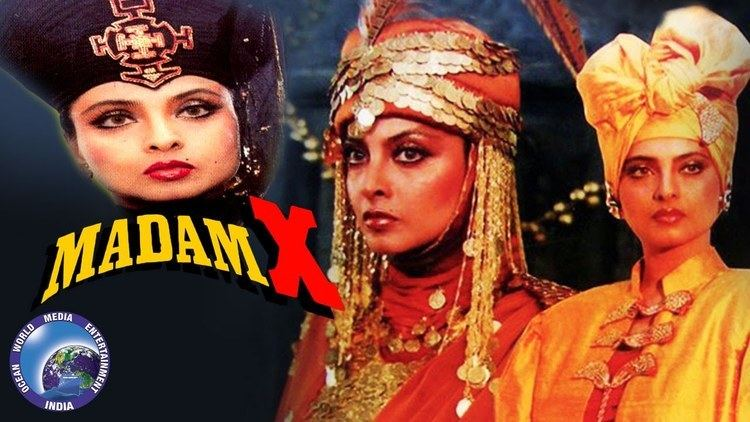 Madam X Bollywood Action Movie Rekha Mohsin Khan Shakti Kapoor