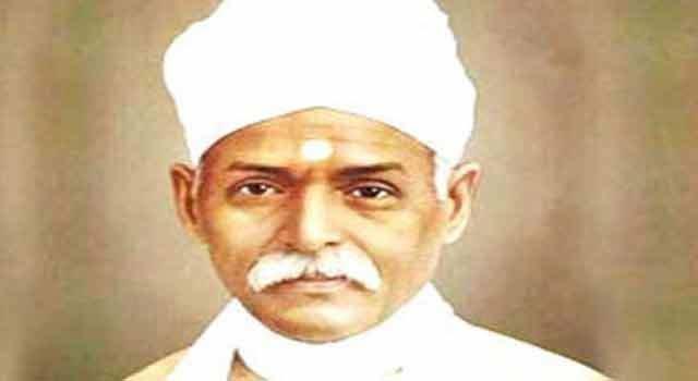 Madan Mohan Malaviya Pandit Madan Mohan Malaviya 18611946