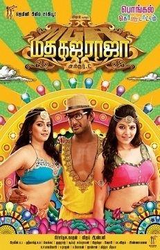 Madha Gaja Raja movie poster