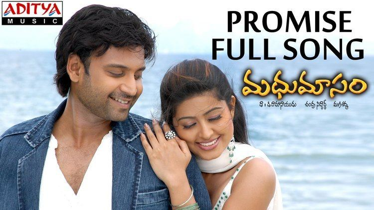 Madhumasam Promise Full Song II Madhumasam Movie II Sumanth Sneha YouTube