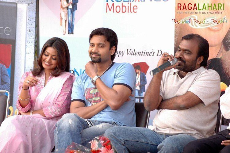 Madhumasam Madhumasam Success Meet