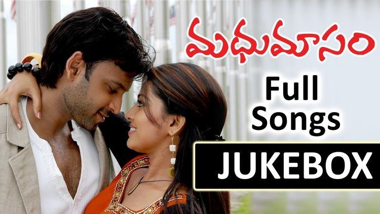 Madhumasam Madhumasam Telugu Movie Full Songs Jukebox