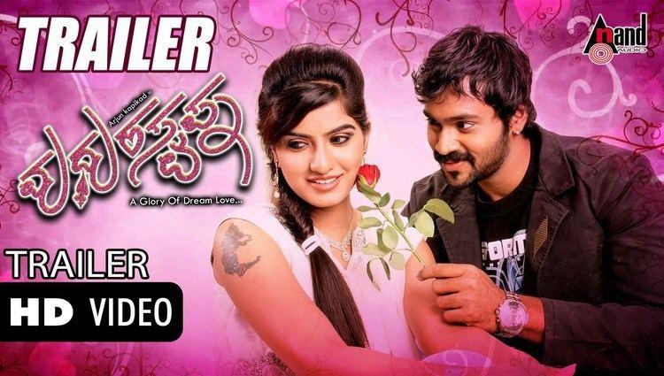 Madhura Swapna Madhura Swapna Trailer Feat ArjunKeerthana Poudwal New