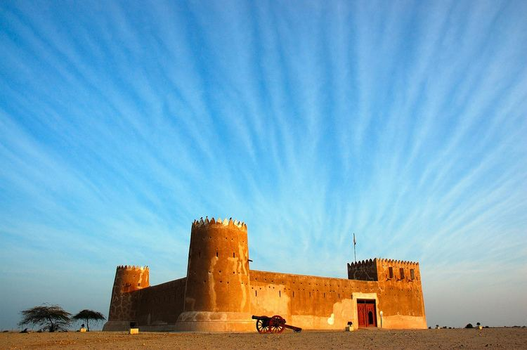 Madinat ash Shamal in the past, History of Madinat ash Shamal