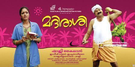 Madirasi movie poster