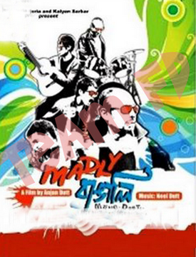 Madly Bangalee movie poster