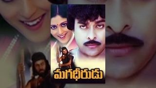 Magadheerudu Magadheerudu Telugu Full Length Movie Chiranjeevi Jayasudha