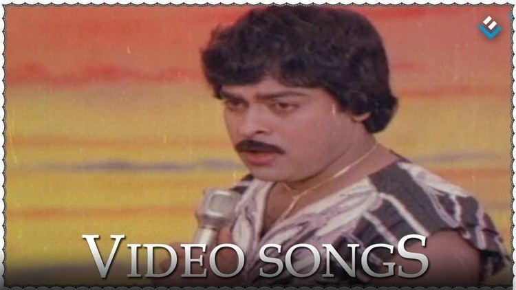 Magadheerudu Inti Peru Anuragam Video Song Magadheerudu Telugu Movie YouTube