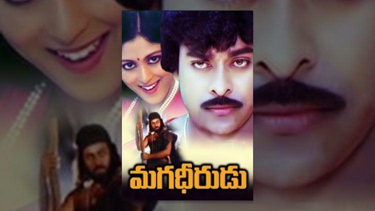 Magadheerudu Magadheerudu Telugu Full movie YouTube