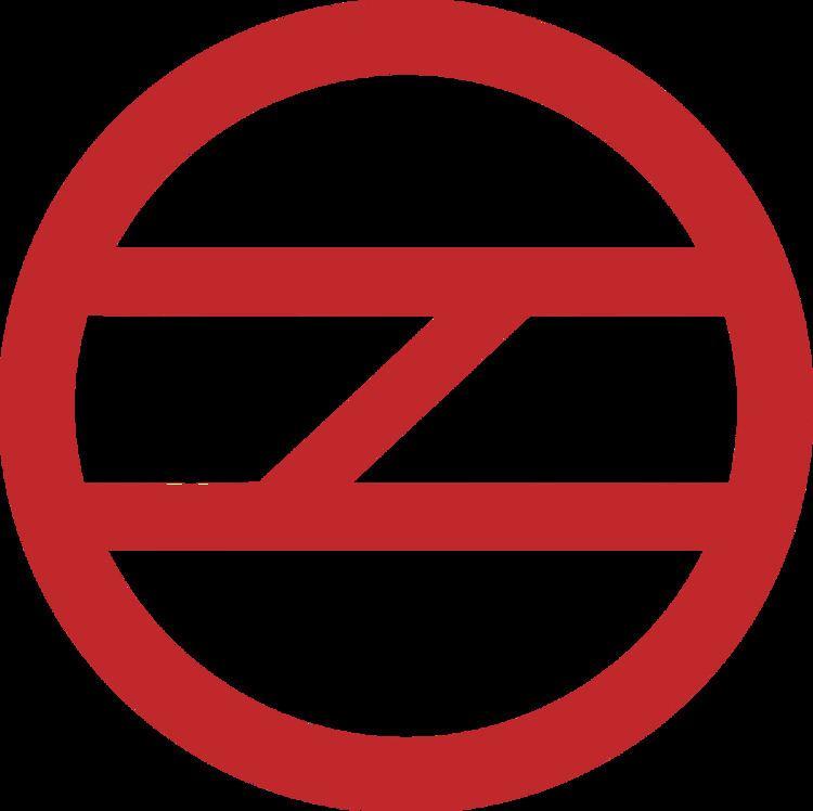 Magenta Line (Delhi Metro)