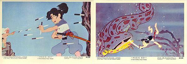 Magic Boy (film) Magic Boy Vintage Ninja