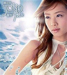 Magic (Jolin Tsai album) httpsuploadwikimediaorgwikipediaenthumb4