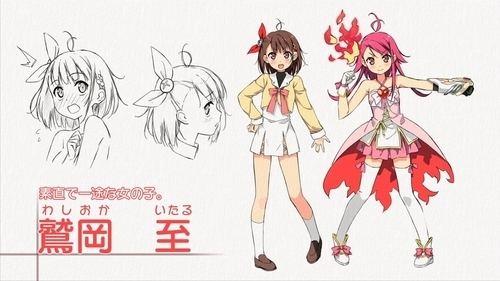 Magical Suite Prism Nana Magical Suite Prism Nana images Washioka Itaru wallpaper and