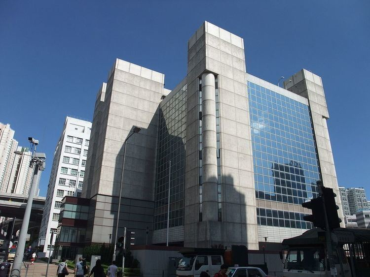 Magistrates' Court (Hong Kong)