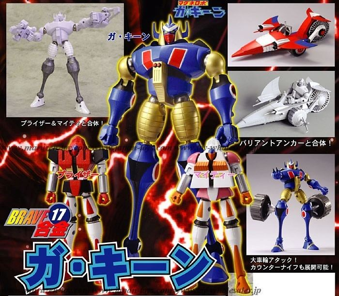 Magne Robo Gakeen Maruzen CM39s Brave Gokin 17 Magne Robo Gakeen Commodity explanation