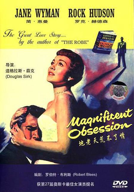Magnificent Obsession (1954 film) Magnificent Obsession Jane Wyman Posters movie details artwork