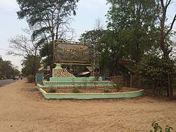 Magway, Myanmar httpsuploadwikimediaorgwikipediacommonsthu