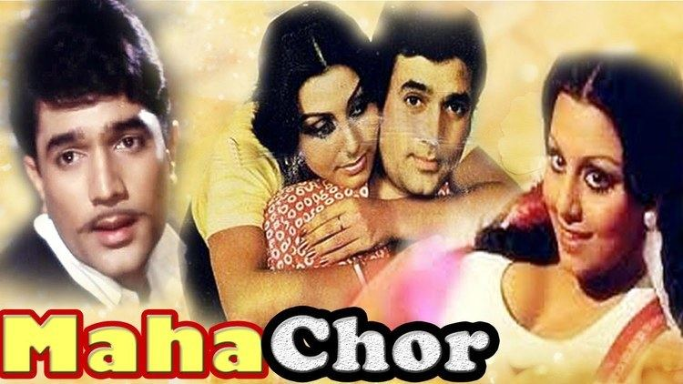 Maha Chor Full Hindi Movie Rajesh Khanna Neetu Singh YouTube