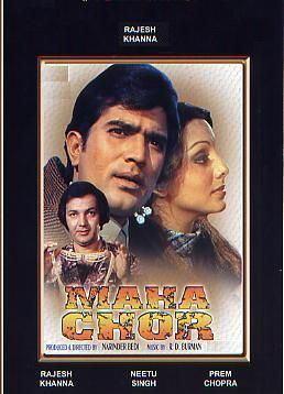 Maha Chor 1976 of Super Star Rajesh Khanna manoharv2001s blog