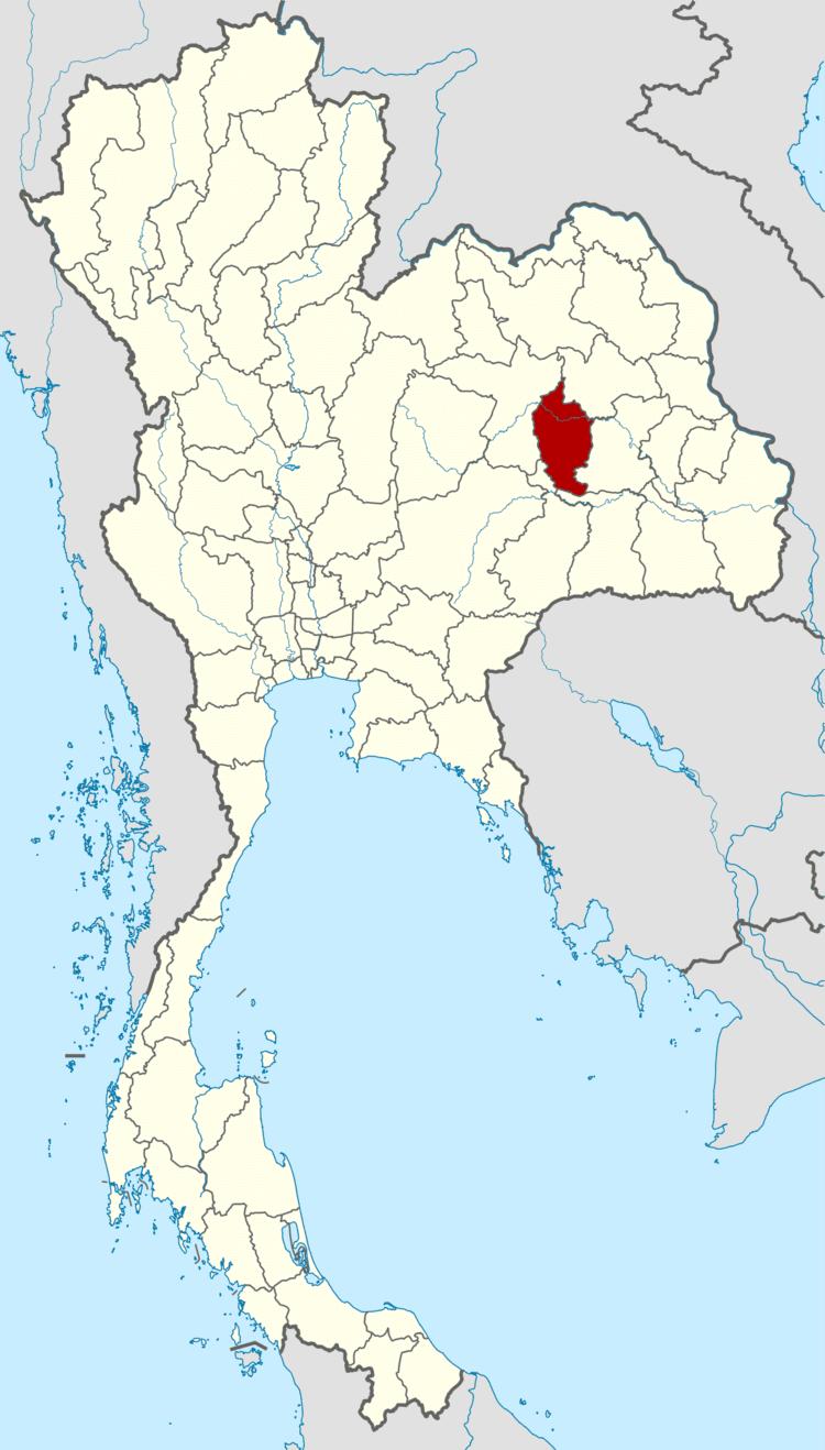 Maha Sarakham Province Wikipedia