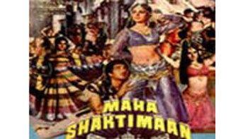 Maha Shaktimaan 1985 BollywoodMDB