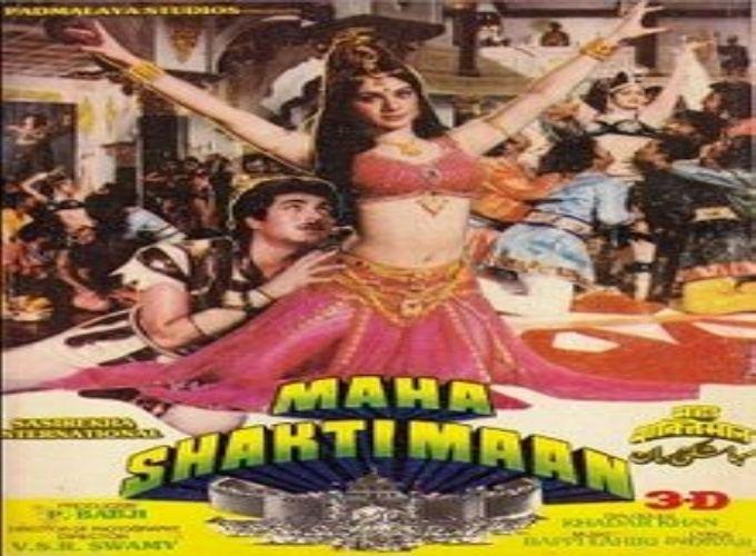 Maha Shaktimaan 1985 IndiandhamalCom Bollywood Mp3 Songs i