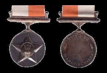 Maha Vir Chakra httpsuploadwikimediaorgwikipediacommonsthu