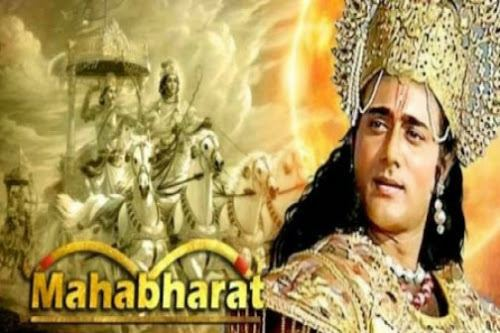 Mahabharat (1988 TV series) Mahabharat 1988 All Episodes Free Download Complete Series DVDRip