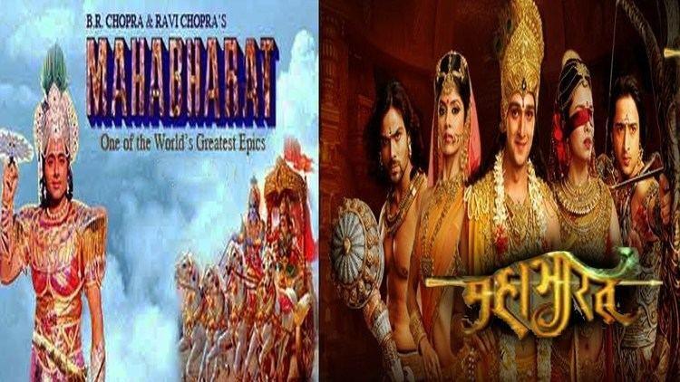 Mahabharat (1988 TV series) Mahabharat 2013 BR Chopra39s Mahabharat 1988 YouTube