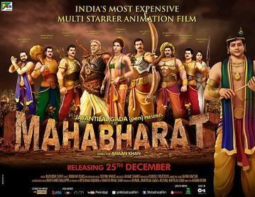 Mahabharat (2013 film) movie poster