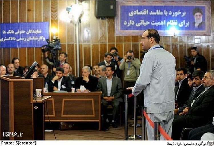 Mahafarid Amir Khosravi Iranian Billionaire Executed For Fraud