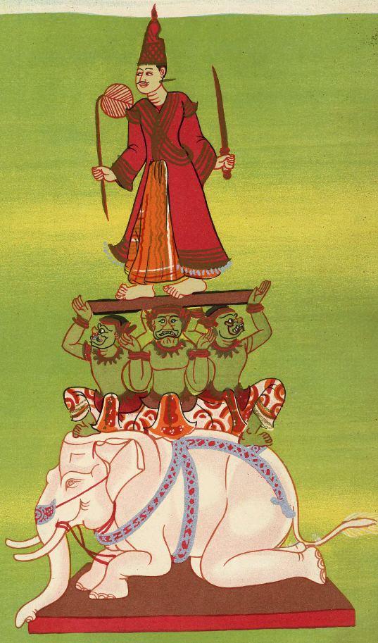 Mahagiri