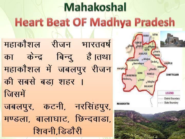 Mahakoshal Welcome to Mahakoshal college