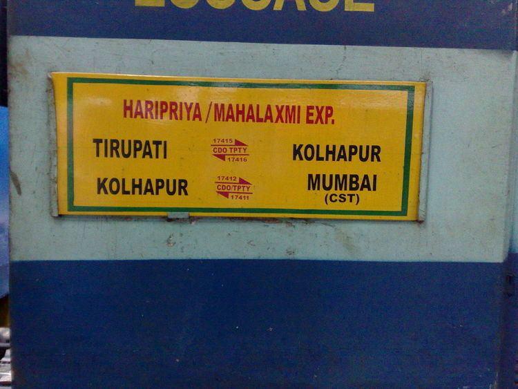 Mahalaxmi Express