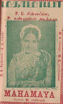 Mahamaya (film) httpsuploadwikimediaorgwikipediacommonsthu
